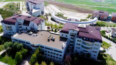 Photo of Atılım Üniversitesi Ücretleri