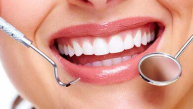 Photo of 2021 Ağız Diş Sağlığı Muayene ve Tedavi Ücretleri