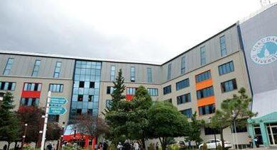 Photo of Üsküdar Üniversitesi Eğitim Ücretleri (2020-2021)