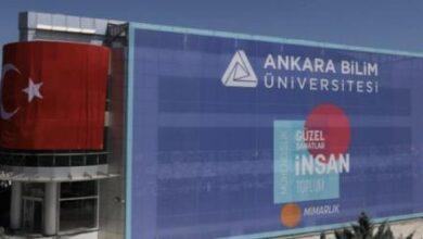 Photo of Ankara Bilim Üniversitesi Ücretleri